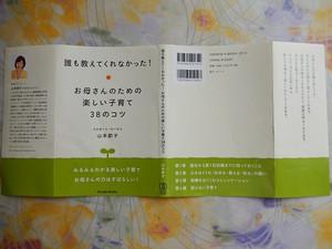 Dscn14061