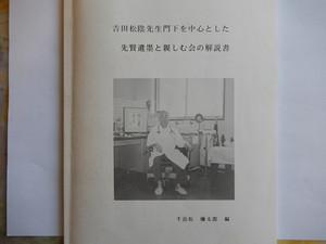 Dscn19251